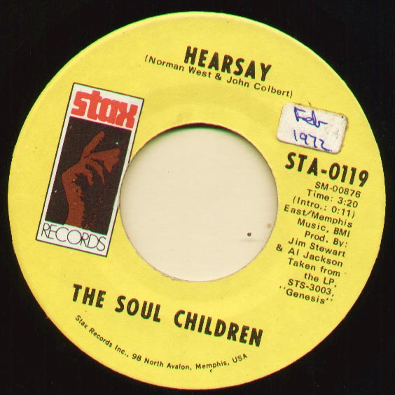 Soul Children - Don't Take My Sunshine